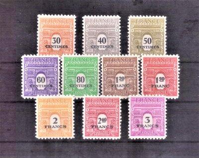 【珠璣園】F4503H 法國郵票 - 1945年 凱旋門 10全
