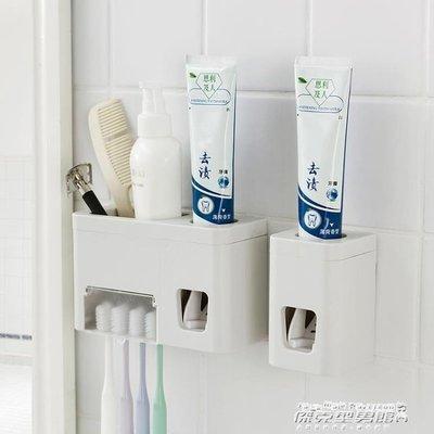 〖免運〗牙刷架 牙刷架吸壁式衛生間免打...