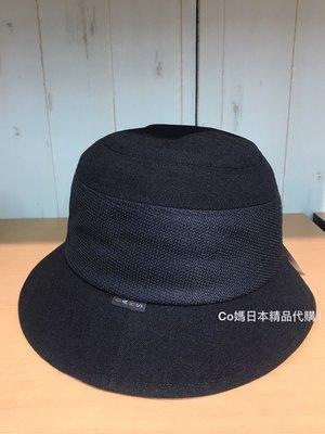Co媽日本代購 日本製 日本正版 DAKS 經典格紋 抗UV帽 一共有三個顏色 防曬 遮陽帽 帽子 帽