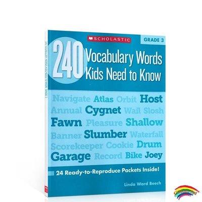 英文原版進口 240 Vocabulary Words Kids Need to Know: Grade3 孩子需要知道的240個單詞 小學生課外練習冊 學樂出