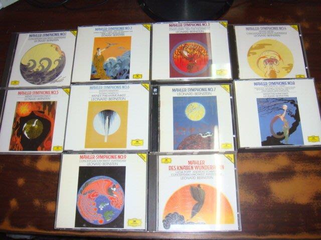 好音悅 Bernstein 伯恩斯坦 Mahler 馬勒 交響曲全集 少年魔法號角 DG 10專輯共16CD 全部高價版