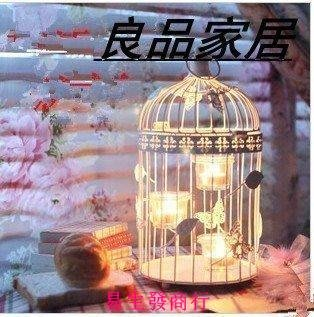 【易生發商行】白色蝴蝶鐵藝鳥籠夏洛克復古燭臺擺件古典婚慶家居裝飾品工藝品F6165