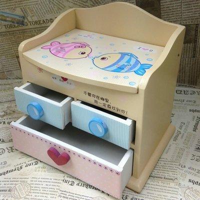 章魚球百貨【0101004】吻嘴魚3抽木製首飾盒 化妝盒 收納盒 置物盒 飾品盒 珠寶盒