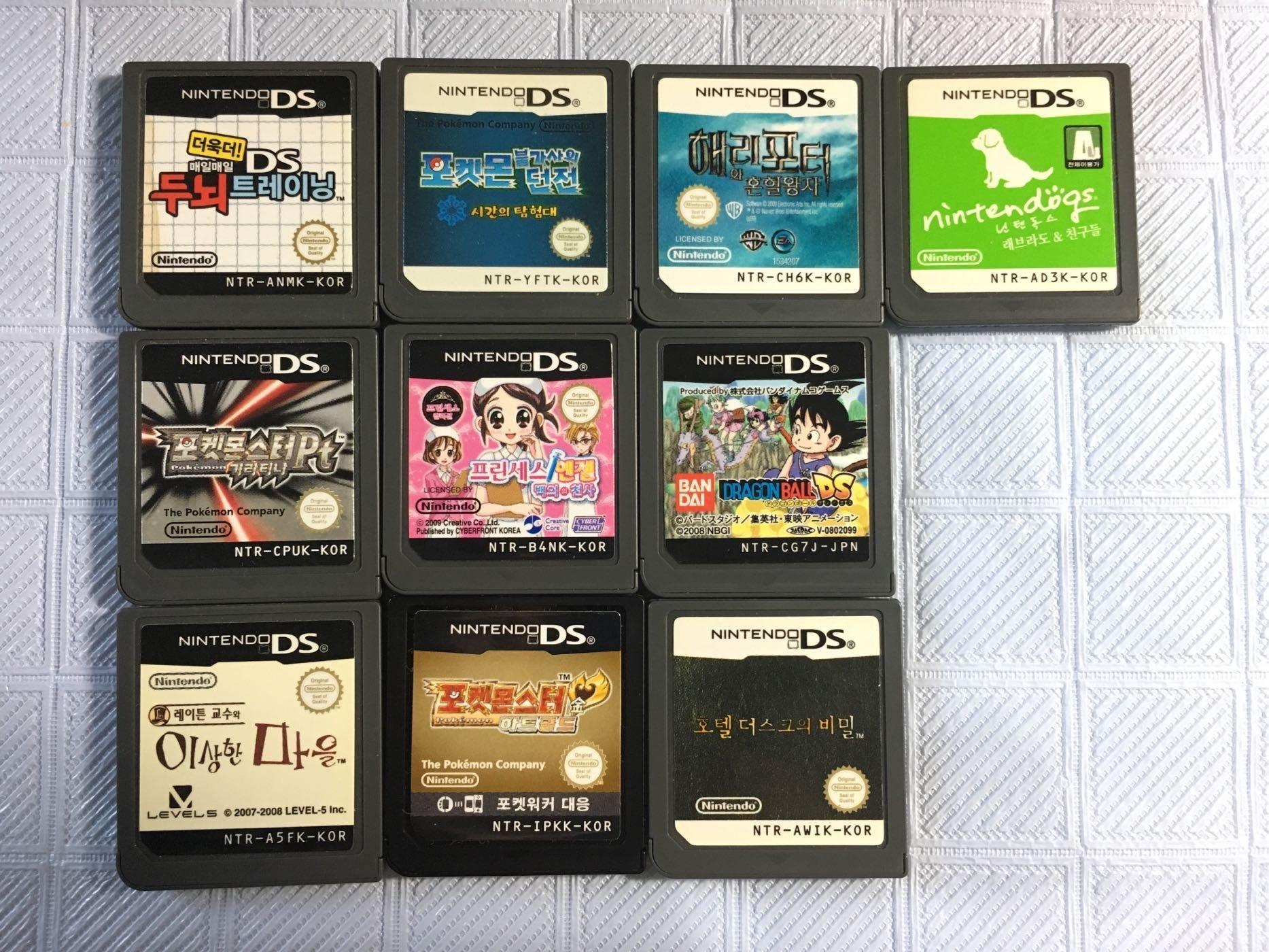 NDS遊戲卡10款