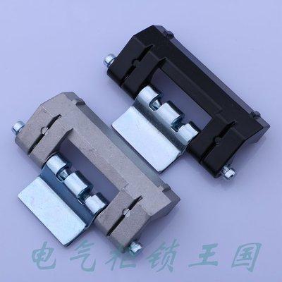 阿里家 海坦 CL201-1帶筋鉸鏈 配電柜門鉸鏈 威圖柜焊接暗鉸鏈HL011-1/ 訂單滿200元出貨 嘉義市