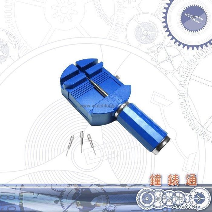 【鐘錶通】05B.4001 藍色旋轉拆帶器加大款_ 送汰換頭3支/金屬錶帶手鍊拆裝/DIY調整手鍊長度├錶帶工具┤