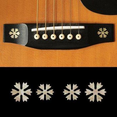 園之屋 日本 Inlay sticker 珍珠白色 雪花片 琴橋貼紙 另有藍綠鮑魚色 民謠吉他用