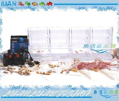 【~魚店亂亂賣~】伸縮式上部二尺半三層環型雙雨淋滴流過濾槽-透明(乾濕分離)2.5尺搭配EDEN135馬達
