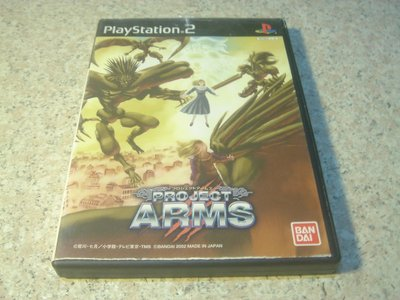 PS2 神臂 Project ARMS 日文版 直購價500元 桃園《蝦米小鋪》