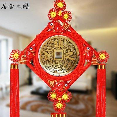 木雕擺件/木雕工藝興潤閣中國結銅錢大號...