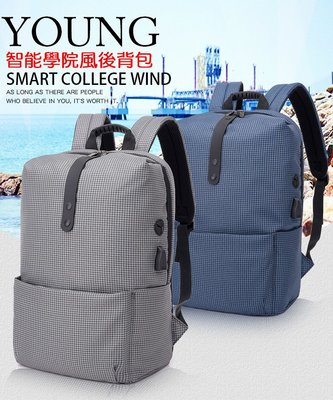 學院風後背包 有USB充電孔及耳機口 可當雙肩包側背包 書包通勤包 購物包商務包 電腦包 露營用品 上班出差旅遊都可背