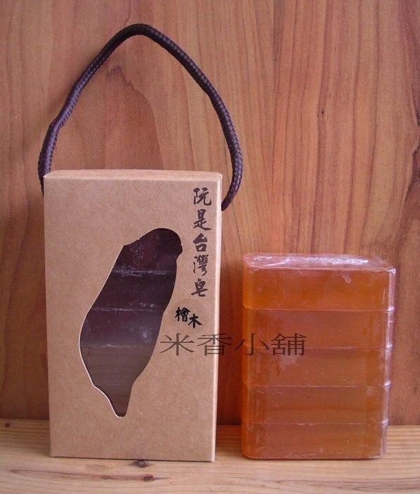 阮是台灣檜木手工皂 手工皂--100gX5入