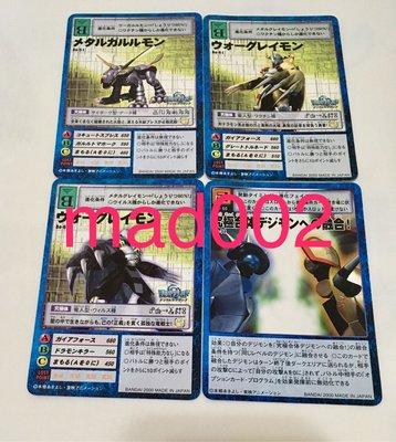 數碼暴龍 特別 咭 卡 Bo-4j,5j,6j,7j 不散賣 舊版 Digimon card