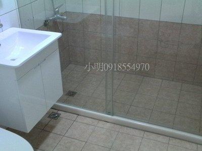 ( 1 )浴缸漏水~泥做.浴缸.拆除.20X20一片磁磚20元