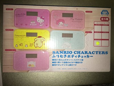 Sanrio Little Twin Stats電子磅