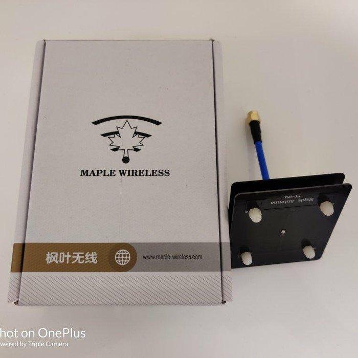 現貨 楓葉天線 FY-05A 14dBi 5.8G傳圖 大疆DJI Mavic Mini 增強信號 拉距 增益天線 非火