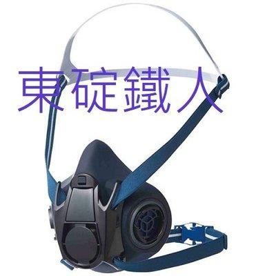 現貨《日本重松製作所》新款產品/TW02S雙孔式搭配T2防塵濾材X2防毒面具、防毒口罩(非3M)標榜輕量型