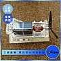 KIPO- 太陽能雙層帶扇葉磁懸浮發動機- JLA002...