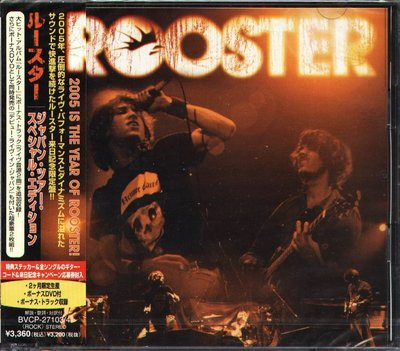 K - Rooster - Rooster - 日版 Japan Only CD+DVD+2BONUS - NEW