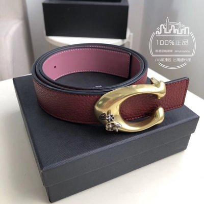 折扣款 全新正品 COACH 30921 女用皮帶 紫紅色皮革金釦+雕花 ladies belt