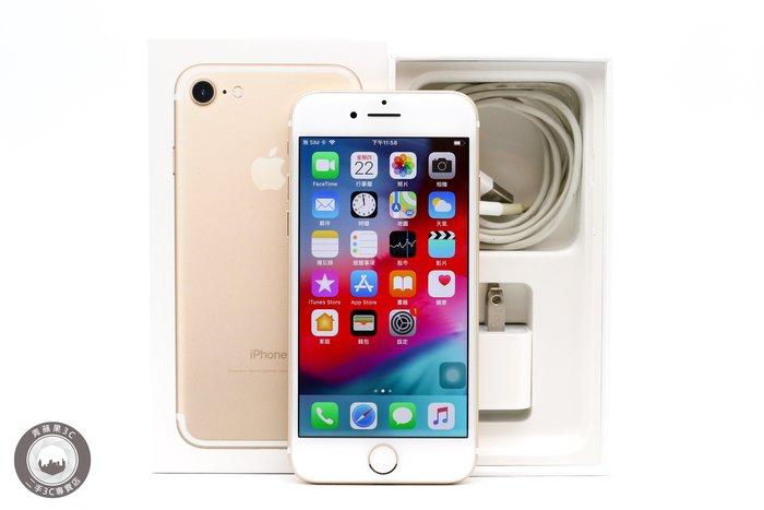 【高雄青蘋果3C】APPLE IPHONE 7 128G 128GB 4.7吋 金 蘋果手機 二手手機 #31635