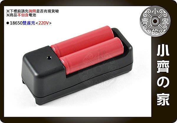 小齊的家 CREE Q5 T6 強光手電筒 18650 14500 16340 鋰電池 可單充 雙充 雙座充 充電器 220V 用