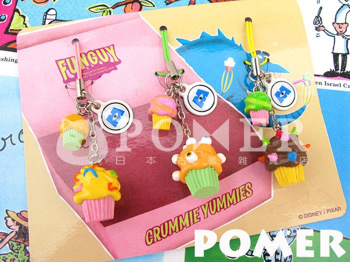 ☆POMER☆日本東京迪士尼樂園 絕版正品 迪士尼 皮克斯 怪獸電力公司 怪獸口味 甜點 蛋糕 立體公仔 手機吊飾 禮物