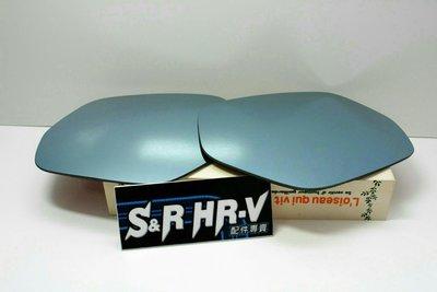 廣角光學藍鏡 藍鏡 Honda HRV HR-V