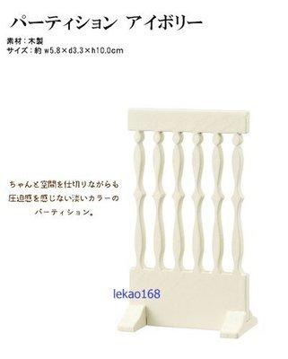 日本Decole concombre加藤真治2018年純喫茶木製米色復古屏風入偶配件組 (9月新到貨   )