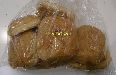 【小如的店】COSTCO好市多代購~巧巴達麵包(每包8入)@提供郵局無摺存款喔^^