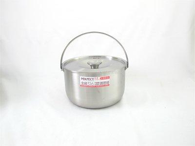 【御風小舖】PERFECT金緻可提式調理鍋16cm 316不鏽鋼內鍋 316不銹鋼湯鍋 提鍋 厚板0.8mm無捲邊 台中市