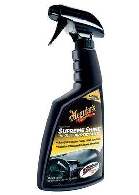 【易油網】Meguiar's Supreme Shine Protectant 炫亮內裝保護噴霧 G4016