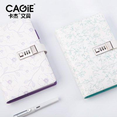 日韓手帳密碼本帶鎖日記本學生創意文具筆記本送生日禮物盒裝