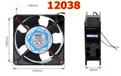 AC 110V 排風扇 抽風扇 AC220V 4吋 4寸 12cm 抽風機 12公分 工業散熱風扇 抽風機 排風機