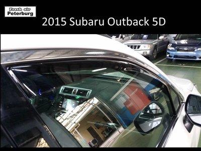 比德堡崁入式晴雨窗 速霸陸SUBARU OUTBACK 5D 2015年起專用(前窗兩片價)