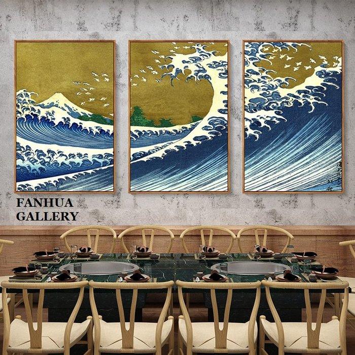 C - R - A - Z - Y - T - O - W - N 神奈川沖浪裏日本浮世繪海浪掛畫日料餐廳居酒屋三聯畫日式民宿房間客廳裝飾畫空間設計藝術畫