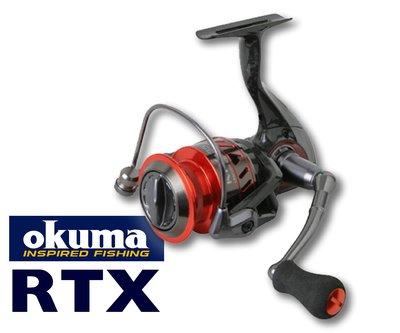 ~排汗王~X-MAX~OKUMA寶熊-紡車式捲線器-RTX阿提斯.80~海釣~磯釣~釣魚~