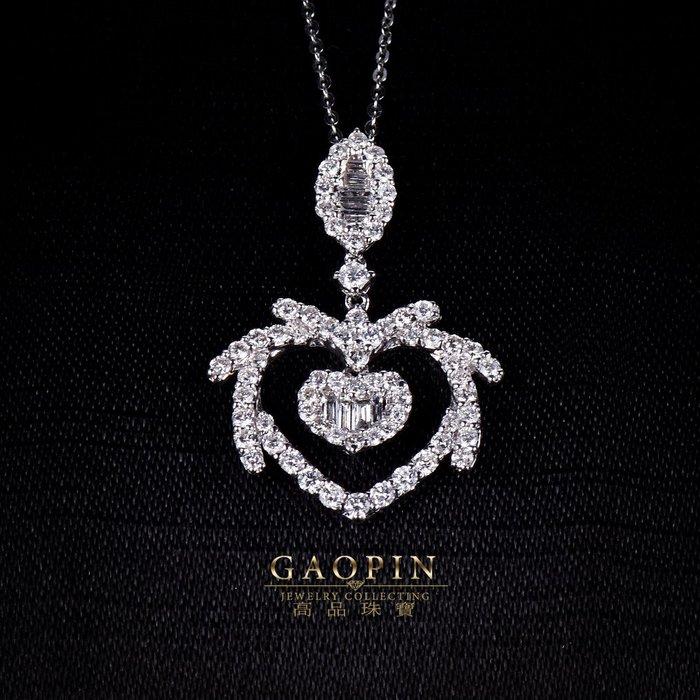 【高品珠寶】拼接式設計款《璀璨》鑽石墜子 18K 真金真鑽 情人節禮物 生日禮物  #3386