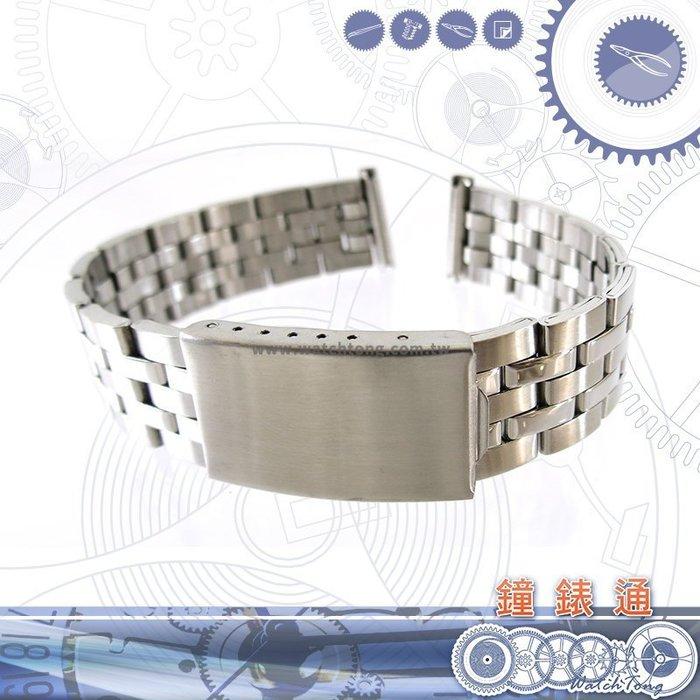 【鐘錶通】板折帶 金屬錶帶 B 72S20- 20 mm 銀色