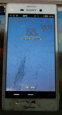 $${故障機}Sony Xperia M4 Aqua Dual E2363 白色$$