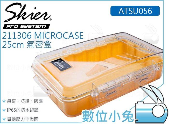 數位小兔【Skier ATSU056 211306 MICROCASE 氣密盒 25cm】防水盒 氣密箱 防撞箱 收納盒