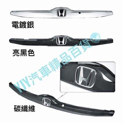 尾門蓋 尾門飾條 Honda 本田 Fit Fit3 fit三代 改裝 內飾貼 內裝 貼紙 卡夢 碳纖維 水轉