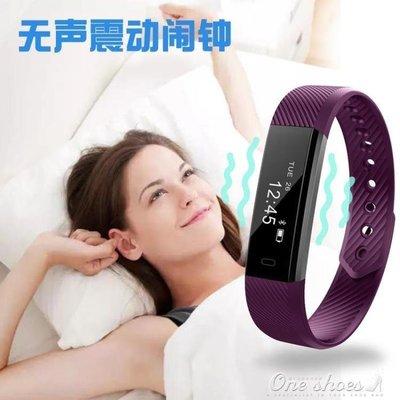 ZIHOPE 智慧手錶 手錶記步睡眠電話提醒蘋果男女款學生運動手環電子表ZI812