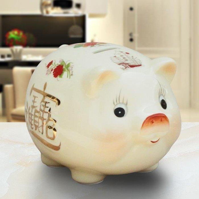 存錢罐 景德鎮序強陶瓷存錢罐儲蓄罐可愛招財進寶陶瓷豬家居擺件創意禮品