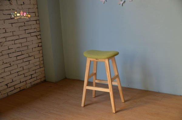 美希工坊獨創商品  warmmain 逗豆吧台椅 bean stool /最舒適坐感/成雙免運 原木椅架亞麻綠二張亞麻淺橘二張( 坐高58cm