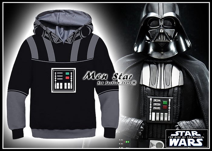 【Men Star】免運費 STAR WARS 天行者的崛起 兒童帽T 黑武士 帽T 白兵 帝國風暴兵 暴風兵 服飾外套
