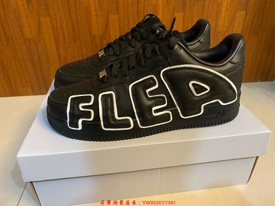 全新真品Cactus Plant Flea Market x Nike Air Force 1 黑 DC4457-001慢跑休閒潮鞋