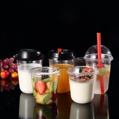 預售款-一次性90口徑U型胖胖杯奶茶杯...