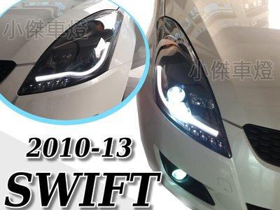小傑車燈--全新實車 new swif...
