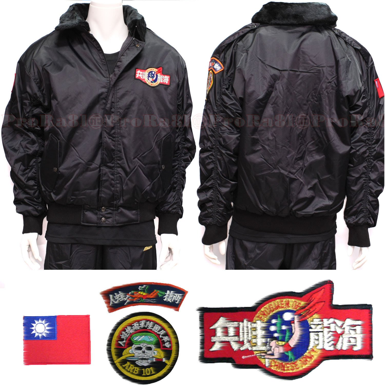 兩棲蛙人 黑色 海龍夾克(毛領和內裡可拆),超酷保暖【台灣製】ARB-30